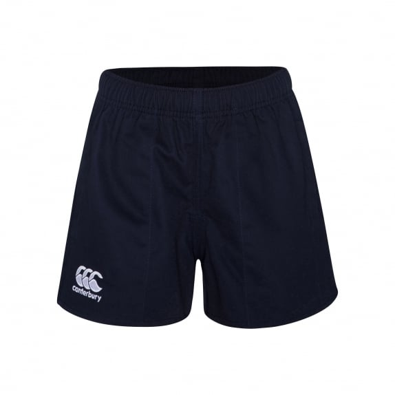 PROFESSIONAL COTTON SHORT - JUNIORS