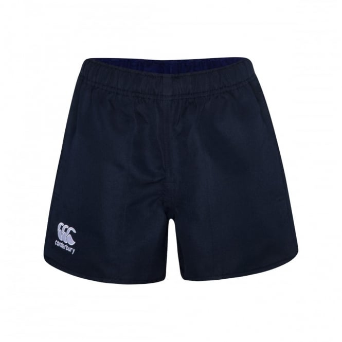 PROFESSIONAL POLYESTER SHORT - JUNIORS
