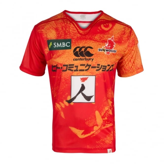 27333440409 SUNWOLVES HOME PRO S/S RUGBY - Mens from Canterbury Australia